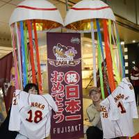 Eagles win brings Tohoku bargains