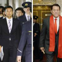 Yamamoto gets Imperial ban for letter; Inoki faces discipline