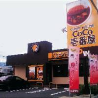 Off the hoof: Curried venison is offered at 12 of curry chain CoCo Ichibanya's outlets nationwide. Hideharu Ishizaki (above) opens Ezo Shi Cafe in Sangenjaya, Tokyo, every Friday to promote deer meat. | COURTESY OF ADVANCE CO., WEDGE