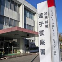 Stalked: Rie Miyoshi was killed in Zushi, Kanagawa Prefecture, after a police officer gave information about her to her murderer, Hideto Kozutsumi   KYODO