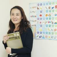 Grade expectations: Natsuko Ura, head teacher at J's Language School in the Ebisu district of Tokyo, says that when it comes to getting a job at a Japanese company, the two top levels of the Japanese Language Proficiency Test are essential. | CHIEKO KATO