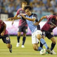 End of an era: Japan international Ryoichi Maeda (left) was unable to save Jubilo Iwata from relegation this season | KYODO