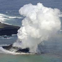 Fuji Jr.: Smoke rises from emerging land in the Ogasawara Island chain, about 1,000 km south of Tokyo, on Thursday after a volcanic eruption. | KYODO