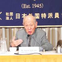 Not so fast: Ex-Mainichi Shimbun reporter Takichi Nishiyama blasts the government for pushing forward the controversial state secrets bill during a news conference Friday at the Foreign Correspondents' Club of Japan in Tokyo | AYAKO MIE