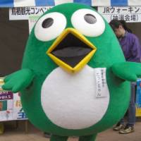 Cheep shot: Mascot Totto-chan's lewd radio comments may be its last chirps