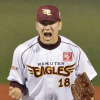 <B>America's most wanted: Masahiro Tanaka is expected to make a move to the majors over the <A HREF='http://offseason.KYODO' TARGET='_blank'>offseason.KYODO</A></B>