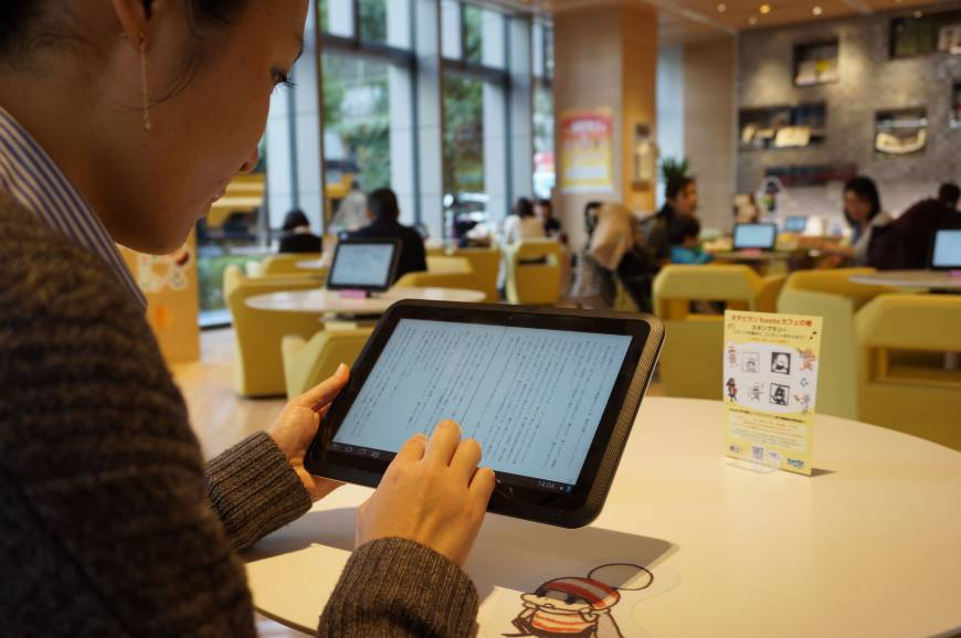 Japan's readers slower to make e-book leap