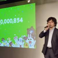 Marking a milestone: Line Corp. CEO Akira Morikawa announces Monday that the number of users of the firm's instant messaging service has topped 300 million. | KYODO