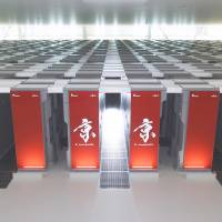 Parallel processing: Processor components of the K supercomputer are lined up at the campus of the Riken Advanced Institute for Computational Science in Kobe | RIKEN ADVANCED INSTITUTE FOR COMPUTATIONAL SCIENCE/KYODO