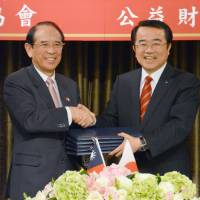 New Taiwan pacts cover trains, drugs, patents, e-deals, rescues