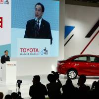 Toyota to make hybrid cars with Chinese firms