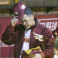 Unusual sight: The Eagles' Masahiro Tanaka was on the losing end of a game for the first time in 2013. | KYODO