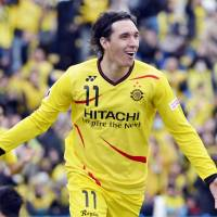 Reysol's Cleo seeking Nabisco Cup final tonic after ACL exit