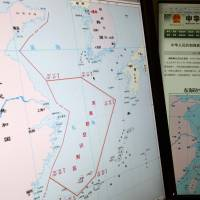 China's move to establish air defense zone appears to backfire