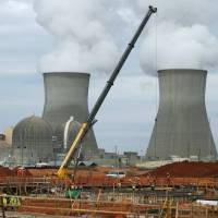 Hot potato: Part of the containment vessel for a new reactor at the Plant Vogtle nuclear power plant is shown under construction last Dec. 11 in Augusta, Georgia | AP