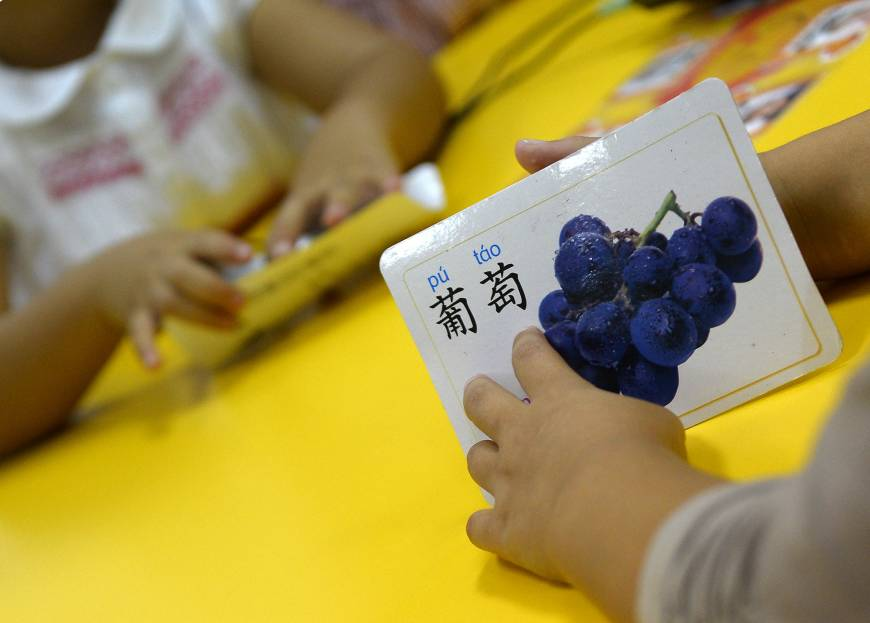 In Spain, even toddlers learning Chinese to boost job hopes