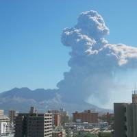 Tokyo air pollutant traced to Kyushu volcano, China link discounted