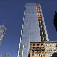 Another tower opens at World Trade Center site