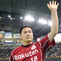 So long: A new posting system agreement could help Masahiro Tanaka move to the majors during the offseason. | KYODO