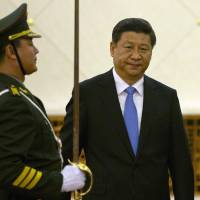 Chinese President Xi Jinping attends a welcome ceremony at the Great Hall of the People in Beijing on Wednesday | AP