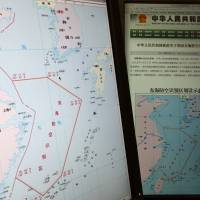 In the zone: Computer screens display a map showing the outline of China's new air defense identification zone in the East China on the website of the Chinese Ministry of Defense in Beijing on Tuesday. Beijing on Saturday released the map — which includes Senkaku Islands controlled by Japan but also claimed by China. The Chinese characters in red in the map's left center read: 'Air Defense Identification Zone in East China Sea.' | AP