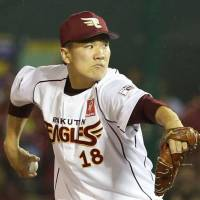 Fitting finish: Masahiro Tanaka pitches the ninth inning to close out the Eagles' Japan Series title | KYODO