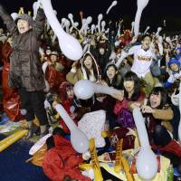 Thrilled fans: The Tohoku Rakuten Golden Eagles gave their fans a night they'll never forget on Sunday | KYODO