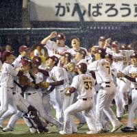 The wait is over: For a team that began play in 2005, the Tohoku Rakuten Golden Eagles can now say they've reached the top, clinching their first championship on Sunday | KYODO
