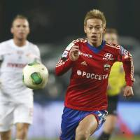 Forza Milan: Keisuke Honda seems set to leave Russian side CSKA Moscow for Italian powerhouse AC Milan in the January transfer window. | AP