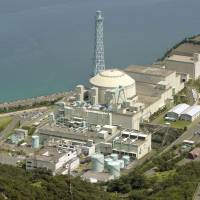 Trouble-plagued: The Nuclear Regulation Authority on Wednesday admonished the Japan Atomic Energy Agency for its lax security at the Monju prototype fast-breeder reactor in Tsuruga, Fukui Prefecture | KYODO