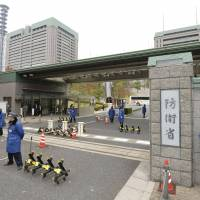 GSDF spies have secretly worked abroad without informing prime minister: source