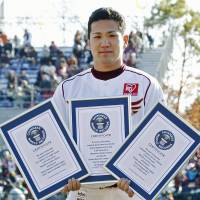 Eagles ace Tanaka recognized by Guinness World Records