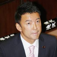 Envelope containing knife, threat sent to lawmaker Yamamoto