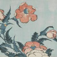'Hokusai from the Museum of Fine Arts, Boston'
