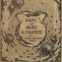 An Art Noueau-inspired ad that appeared in The Japan Times in June 1907.