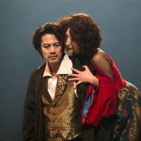 What goes around comes around in Nagatsuka's 'Macbeth'