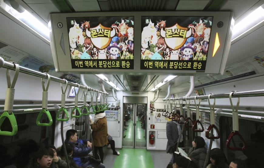 Move to label online games as addiction roils South Korea