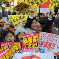 Nay: Protesters rally against the state secrets bill Thursday outside the Diet. | SATOKO KAWASAKI