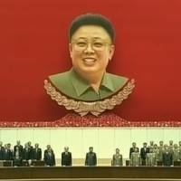 Center of attention: North Korean officials, including leader Kim Jong Un (middle), attend an event marking the second anniversary of the death of former leader Kim Jong Il in Pyongyang on Tuesday. | AP