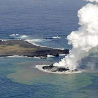 New volcanic island in Ogasawara chain doubles in size