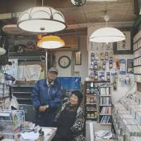 Here to stay: Yasuharu and Sachiko Oki own Mukojima Denka House, an electronics shop in a century-old wooden house on Kyojima's Kirakira shopping street. | CAMERON ALLAN MCKEAN