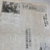 Collectors item: The August 1966 edition of the Japan Beatles Fan Club newsletter signed by the Fab Four themselves. | KAORI SHOJI