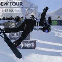 Hold that pose: Shaun White competes in the men's superpipe final at the Dew Tour iON Mountain Championships on Saturday in Breckenridge, Colorado. | AP