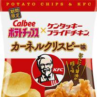 Colonel Crispy Chicken Strips flavored Calbee potato chips