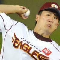 Let the bidding begin: The posting period for Rakuten Eagles star pitcher Masahiro Tanaka is officially under way and will run for 30 days, Major League Baseball announced Thursday. | AP
