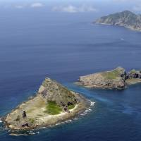 Part of the Senkaku islets is seen in this photo taken in 2012.  | KYODO