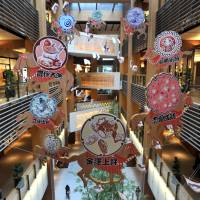 Tokyo Midtown's New Year's decorations feature nine horses each carrying a different good luck wish for 2014.  | YOSHIAKI MIURA