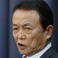 Conceding it's best avoided, Aso refuses to rule out fresh extra budget