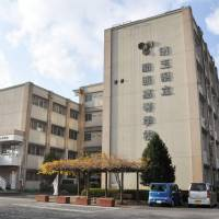 Home away from home:  This building, once used by Kisai High School in Kazo, Saitama Prefecture, has served as an evacuation site for people from Futaba, Fukushima Prefecture.   KYODO