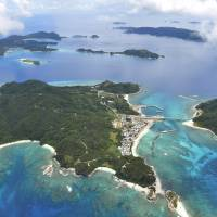 Kerama Islands to become 31st national park